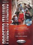 edilingua Nuovo Progetto Italiano 2 Libro dello studente + DVD - Magnelli Sandro. Marin Telis