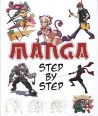 Manga. Step by Step