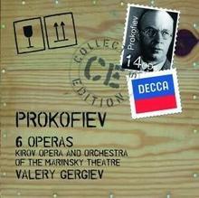 Kirov Opera Prokofiev Operas Collectors Edition)