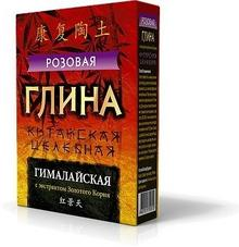 Fitokosmetik Glinka różowa chińska himalajska 100g