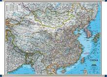 National Geographic Chiny Classic polityczna mapa ścienna, 1:7 804 000