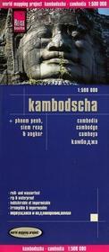 Reise Know How Kambodscha, 1:500 000