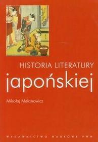Wydawnictwo Naukowe PWN Melanowicz Mikołaj Historia literatury japońskiej