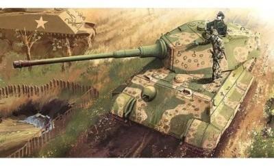 Academy Pz.Kpfw.VI Ausf.B, King Tiger, Last Production 13229