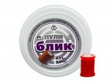 KVINTOR / ROSJA Śrut wybuchowy Kvintor Blik 4,5 mm 50 szt. + darmowy zwrot (070-000) 070-000