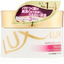 Lux Hair Mask 200 G -