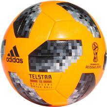 Adidas PIŁKA NOŻNA TELSTAR WORLD CUP WINTER CE8084