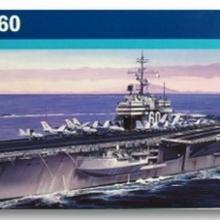 Italeri USS Saratoga CV-60 5520