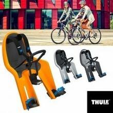 Thule Fotelik rowerowy RideAlong MINI 544C-12366_20150515124848