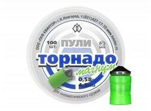 Magnum KVINTOR / ROSJA Śrut diabolo Kvintor Tornado 4,5 mm 100 szt. + darmowy zwrot (070-014) 070-014