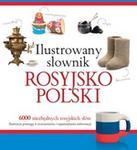 Olesiejuk Sp. z o.o. Tadeusz Woźniak Ilustrowany słownik rosyjsko-polski
