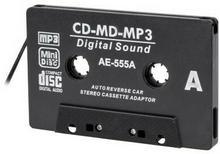 Adaptor samochodowy CD/MD-kaseta URZ0234)