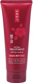KUMANO COSMETICS KUMANO COSMETICS Shikioriori Tsubaki Extra Treatment Kuracja do włosów