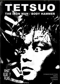 What Else Films Tetsuo (The Iron Man / Body Hammer)