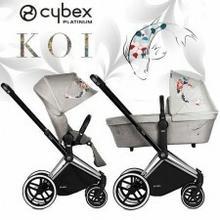 Cybex PRIAM LUX  fashion KOI Wózek Wielofunkcyjny PLATINUM