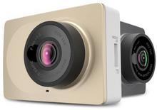 Xiaomi Wideorejestrator YI Smart Dash Camera srebrny YidashboardB