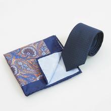 Reserved Zestaw: krawat i poszetka - Granatowy