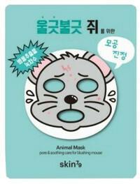 SKIN79 Maseczki Animal Mask Mouse Maseczka