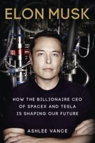Virgin Books Elon Musk