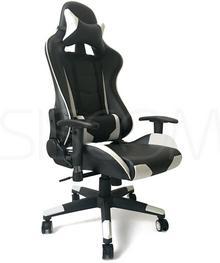 CALVIANO Fotel biurowy GAMER czarno-biały 1533 Fotel GAMER