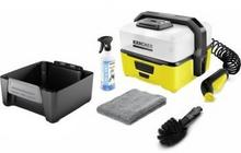 Karcher Mobile Outdoor Cleaner OC 3