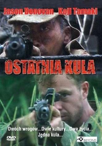 Ostatnia Kula [DVD]