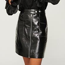 RESERVED Spódnica mini z zamkiem z przodu - Czarny