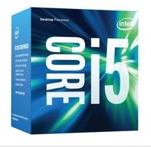 Intel Core i5 6400 2,7 GHz