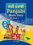 Jagat Nagra Panjabi Made Easy
