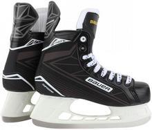Bauer y?wy hokejowe Supreme S140