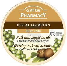 Green Pharmacy Peeling cukrowo-solny Masło shea i Zielona herbata 300 ml