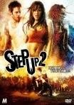 Monolith Step Up 2