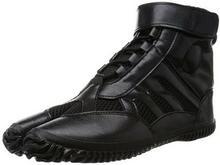 Marugo Festiwal jikatabi buty do biegania matsuribezpośrednio z Japonii (marugo), kolor: czarny, rozmiar: 41 B00JFKW56I