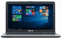 Laptop ASUS VivoBook Max F541NA-GQ431T N4200/4GB/500GB/INT/Win10 Srebrny. Dostawa 0 zł na sprzęt komputerowy od 100 zł. Sprawdź szczegóły!