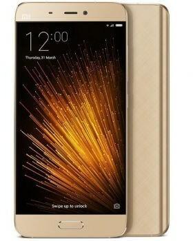 Xiaomi Mi 5 32GB Złoty