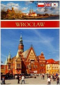Wydawnictwo ZET praca zbiorowa Wrocław (wersja polsko-angielsko-koreańska)