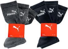 Bonprix Skarpetki sportowe Puma (6 par) czarny + antracytowy