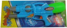 Pistolet  na wodę XL PRACA ZBIOROWA