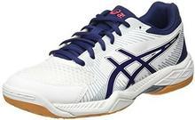 Adidas Damskie buty do Ligra 5 W Volley Ball niebieski 36 EU B071WFHQXH