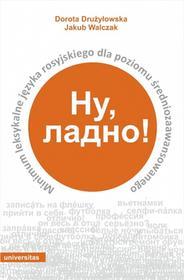 Universitas Nu, ladno! - Drużyłowska Dorota, Jakub Walczak