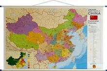 Stiefel Chiny mapa ścienna kody pocztowe 1:4 000 000