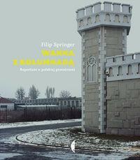 Czarne Wanna z kolumnadą - Filip Springer