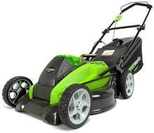 GreenWorks Tools GreenWorks Akumulatorowa Kosiarka 45 cm G-MAX 4w1 40 V 2500107) NAJTANIEJ W DECOFIRE!