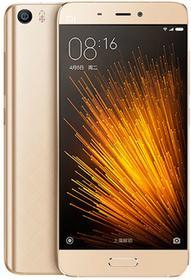Xiaomi Mi 5 64GB Złoty
