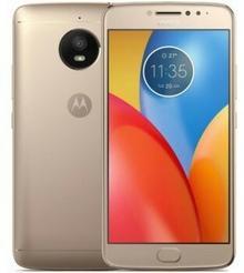 Motorola Moto E4 16GB Dual Sim Złoty
