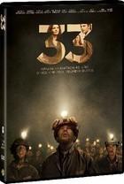 33 DVD