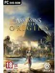Ubisoft Assassin's Creed Origins Season Pass (PC) PL KLUCZ