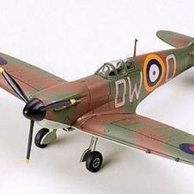 Tamiya Supermarine Spitfire Mk.1 60748