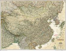 Chiny Executive mapa ścienna polityczna 1:7 804 000 National Geographic