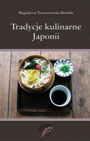 Hanami Tradycje kulinarne Japonii - Magdalena Tomaszewska-Bolałek